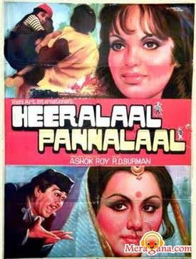 Poster of Heeralal Pannalal (1978) - (Hindi Film)